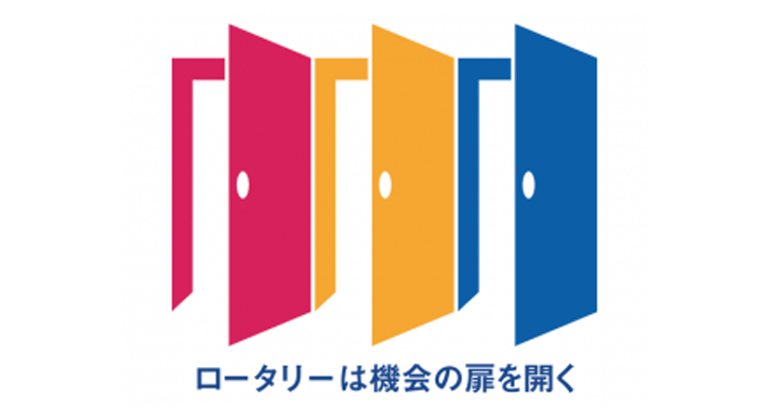 2018-2019RIテーマ
