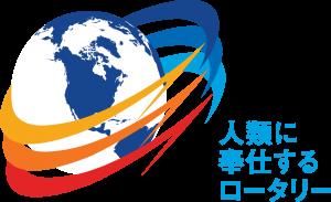 2016−17RIテーマ